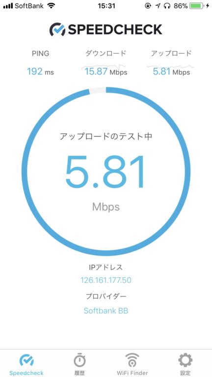 softbank air回線速度
